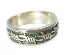 14K White Gold Barbwire Band Ring